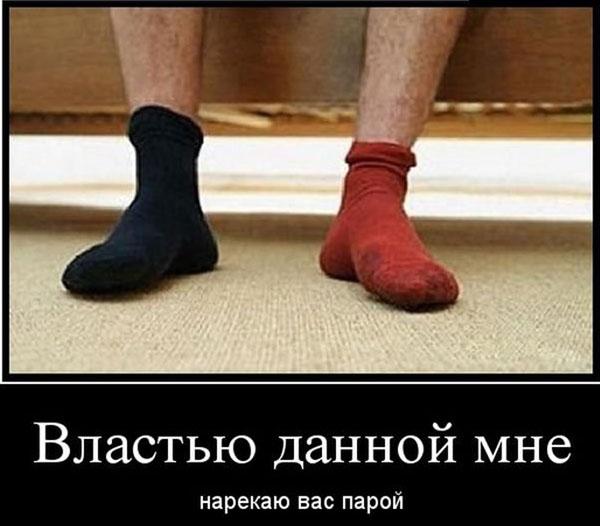 разные носки на ногах